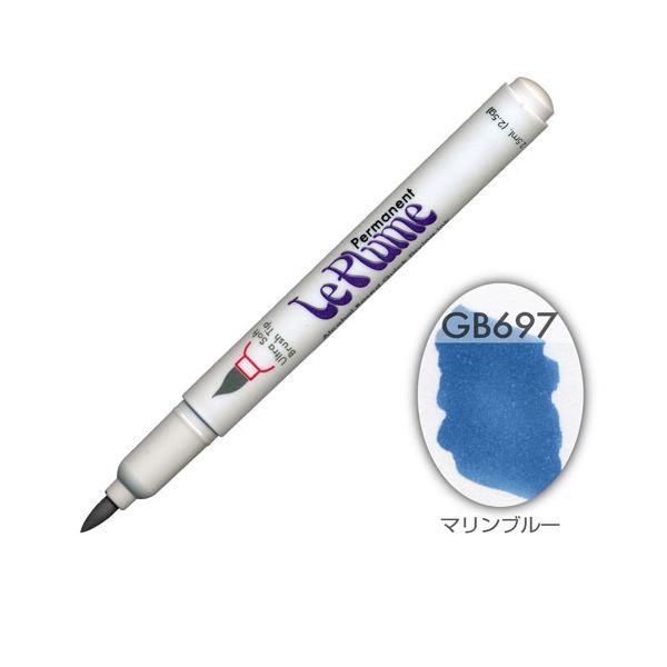 【送料無料】(まとめ)マービー ルプルームパーマネント単品 GB697【×200セット】