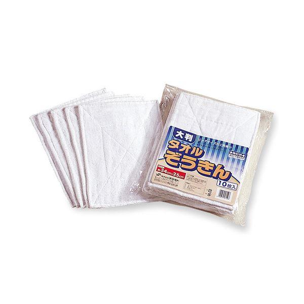 (まとめ) テラモト 大判タオルぞうきん 1セット(30枚:10枚×3パック) 【×5セット】