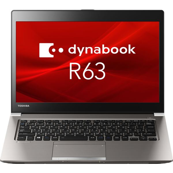 【送料無料】dynabook R63/DN:Core i5-8250U、4GB、128GBSSD、13.3型HD、WLAN+BT、Win10 Pro 64 bit、Office HB PR6DNTA1347KD1