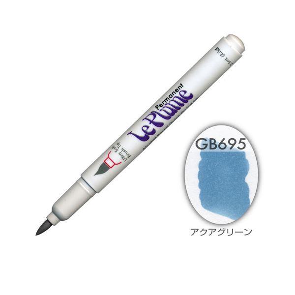 【送料無料】(まとめ)マービー ルプルームパーマネント単品 GB695【×200セット】