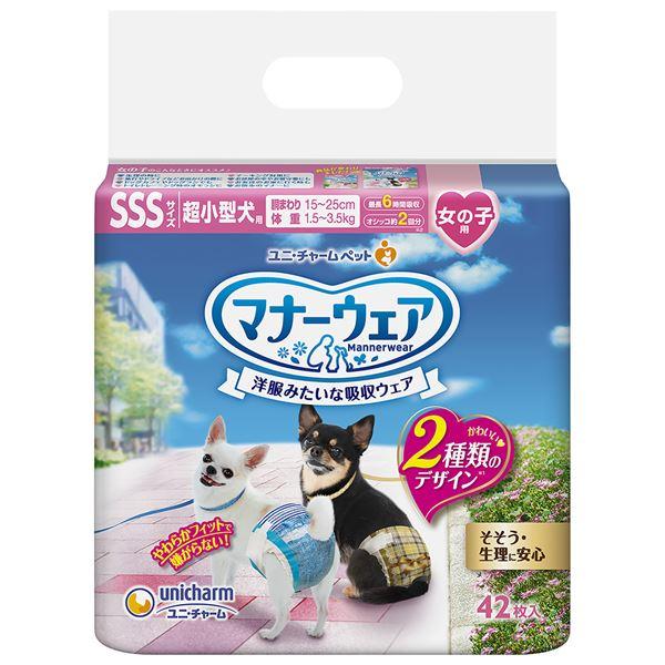 (まとめ)マナーウェア 女の子用 SSSサイズ 超小型犬用 ベージュチェック・デニム 42枚 (ペット用品)【×12セット】