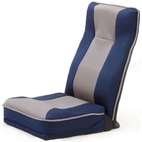 【送料無料】座椅子 整体師 推奨 健康 ストレッチ座椅子 ブルー【代引不可】