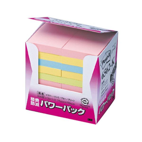 (まとめ) 3M ポストイット パワーパック ノート 再生紙 75×50mm 混色 6562-K 1パック(20冊) 【×5セット】
