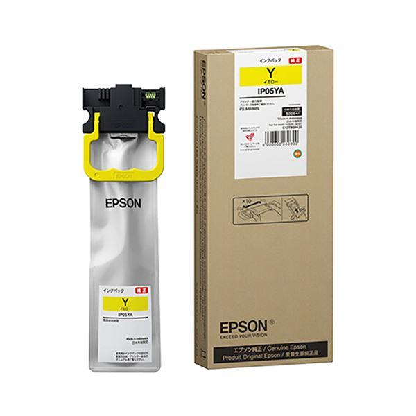 【送料無料】(まとめ) エプソン インクパック イエローIP05YA 1個 【×10セット】