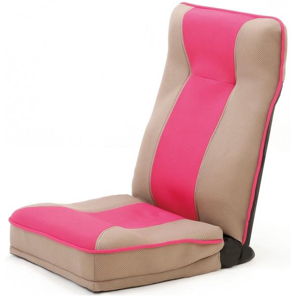 【送料無料】座椅子 整体師 推奨 健康 ストレッチ座椅子 ピンク【代引不可】