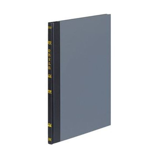 【送料無料】(まとめ)コクヨ 帳簿 給料支払帳 B5 30行100頁 チ-122 1冊【×10セット】