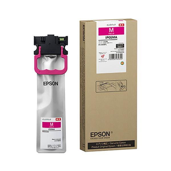 【送料無料】(まとめ) エプソン インクパック マゼンタIP05MA 1個 【×10セット】