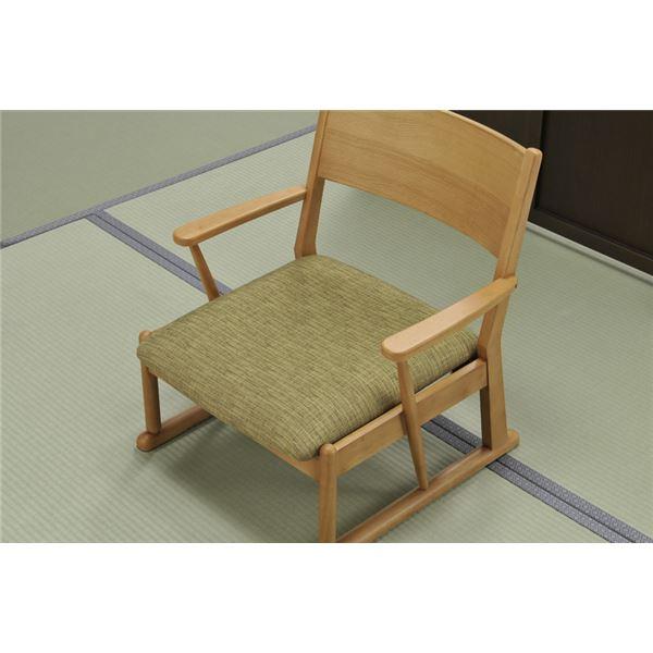 【送料無料】コンパクト 高座椅子/パーソナルチェア 【ナチュラル】 肘付き 張地:布 『エルゼ』