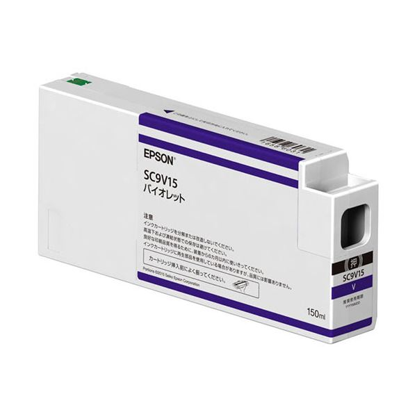【送料無料】(まとめ)エプソン インクカートリッジバイオレット 150ml SC9V15 1個【×3セット】