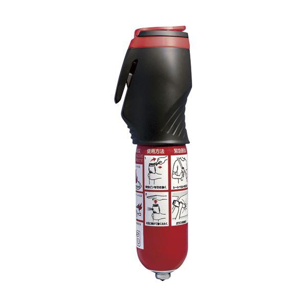 【送料無料】(まとめ)脱出機能付き小型二酸化炭素消火具【×3セット】