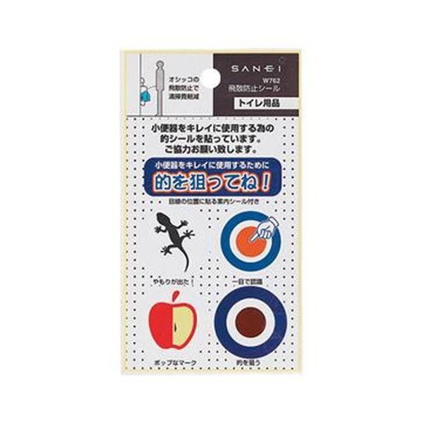 【送料無料】(まとめ)サンエイ 飛散防止シール W762 1セット(10パック)【×5セット】