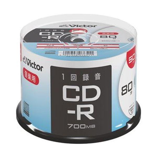 【送料無料】(まとめ)JVC 音楽用CD-R 80分1-48倍速対応 ホワイトワイドプリンタブル スピンドルケース AR80FP50SJ2 1パック(50枚)【×5セット】