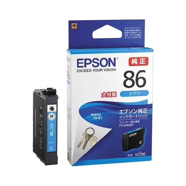 【送料無料】(まとめ)【EPSON用】IJカートリッジICC86シアン【×5セット】
