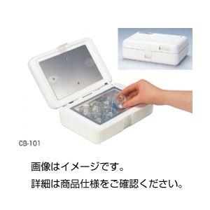(まとめ)コンパクトインキュベーターカルボックスCB101【×3セット】