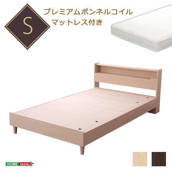 宮付き デザインベッド シングル ウォールナット プレミアムボンネルコイルマットレス付き 2口コンセント【代引不可】