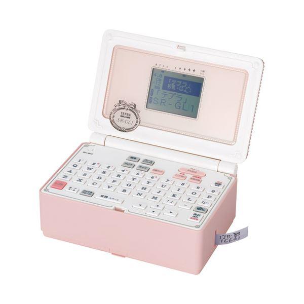 【送料無料】(まとめ) キングジム テプラPRO SR-GL1 ピンク【×3セット】