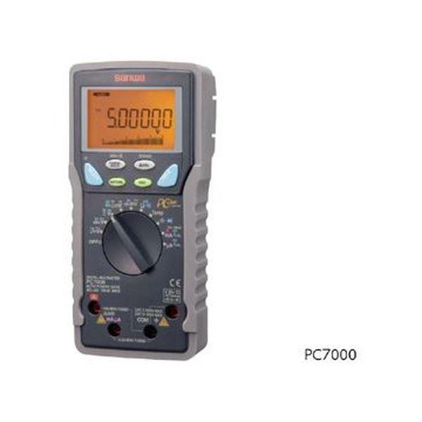 デジタルマルチメーター PC7000
