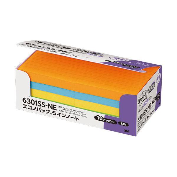 (まとめ) 3M ポストイット エコノパック 強粘着ノート ラインノート 75×75mm ネオンカラー5色 6301SS-NE 1パック(10冊) 【×5セット】
