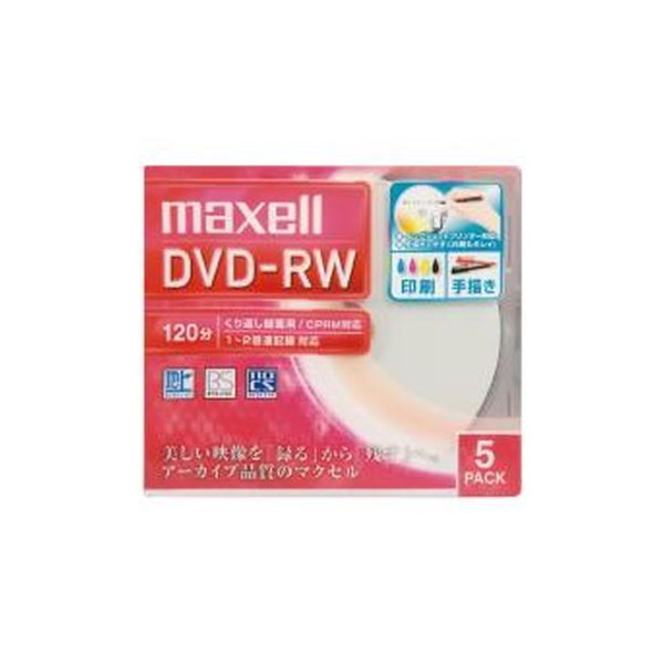 (まとめ)マクセル株式会社 録画用DVD-RW 120分 5枚 DW120WPA.5S(×30セット)