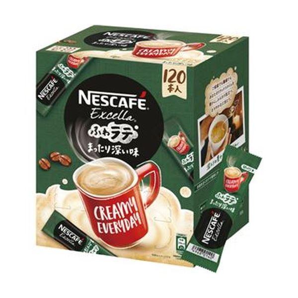 【送料無料】(まとめ)ネスレ ネスカフェ エクセラ ふわラテまったり深い味 1箱(120本)【×5セット】