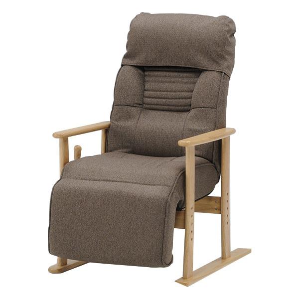【送料無料】リクライニング 高座椅子/パーソナルチェア 【ブラウン】 肘付き フットレスト付き ハイバック 座面高調節可 『杏 アンズ』