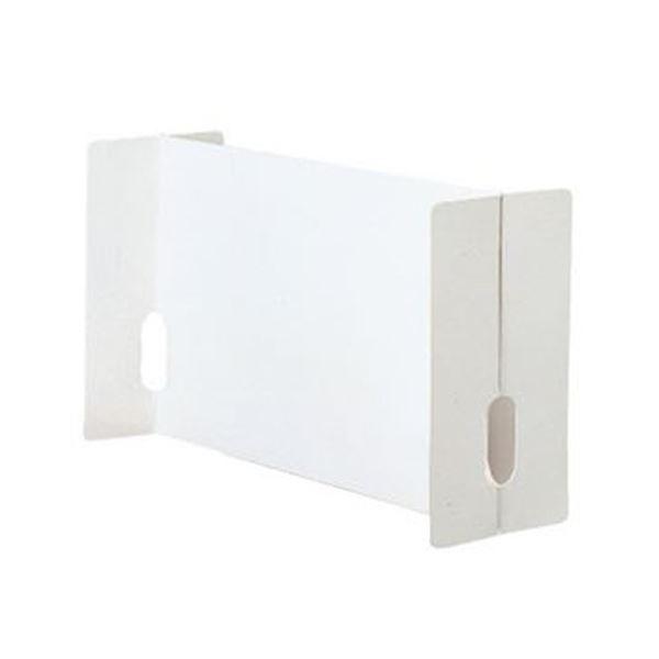 【送料無料】(まとめ)コクヨ 仕切り(ファイルボックス-FS用)A4ボックス用 背幅96mm L-A4LL 1セット(5枚)【×20セット】