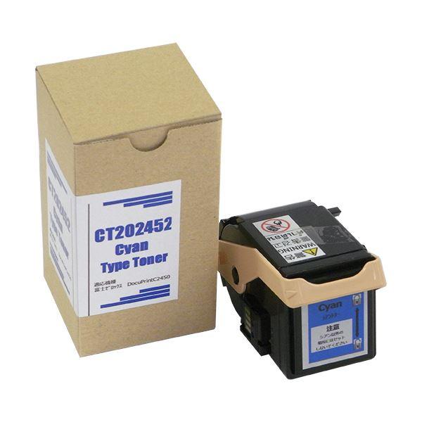 【送料無料】トナーカートリッジ CT202452汎用品 シアン 1個