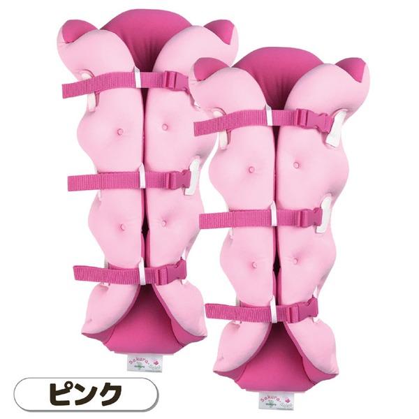 【送料無料】サクラ咲く足まくら EVOLUTION(両足セット) ピンク
