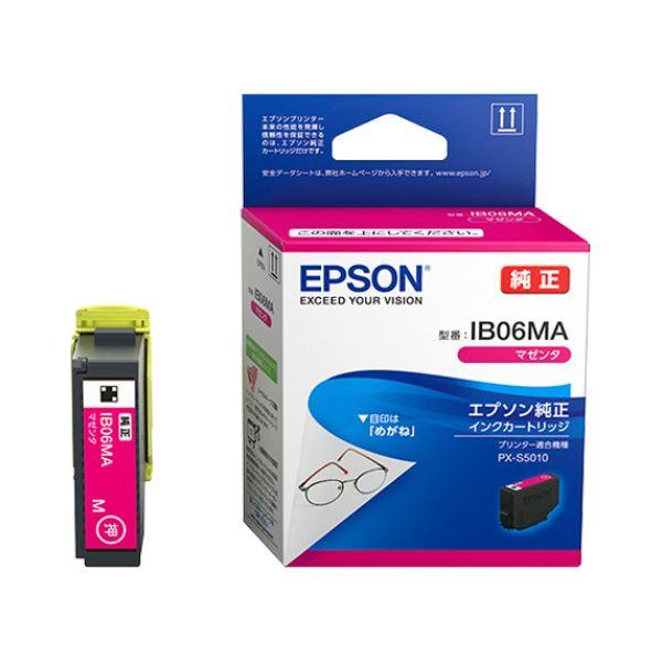 【送料無料】(まとめ) エプソン インクカートリッジ マゼンタIB06MA 1個 【×10セット】