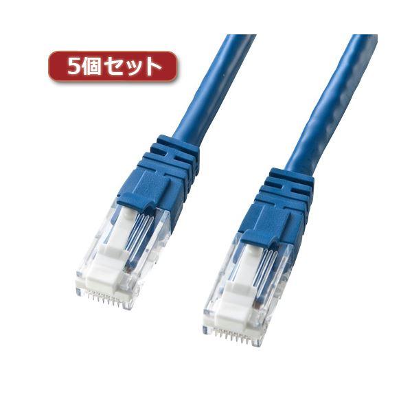 【送料無料】5個セット サンワサプライ つめ折れ防止カテゴリ6LANケーブル KB-T6TS-10BLX5