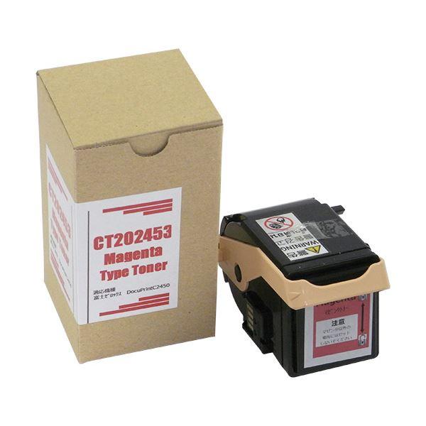 【送料無料】トナーカートリッジ CT202453汎用品 マゼンタ 1個