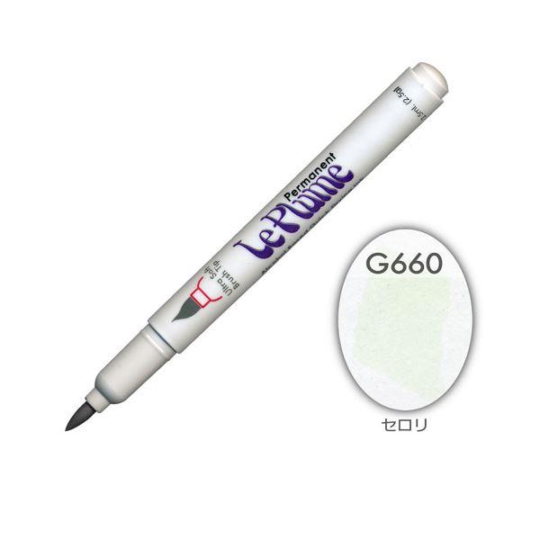 【送料無料】(まとめ)マービー ルプルームパーマネント単品 G660【×200セット】