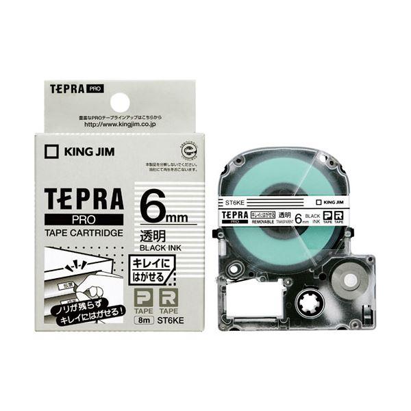 【送料無料】(まとめ)キングジム テプラPROテープキレイ 透明/黒文字ST6KE【×30セット】