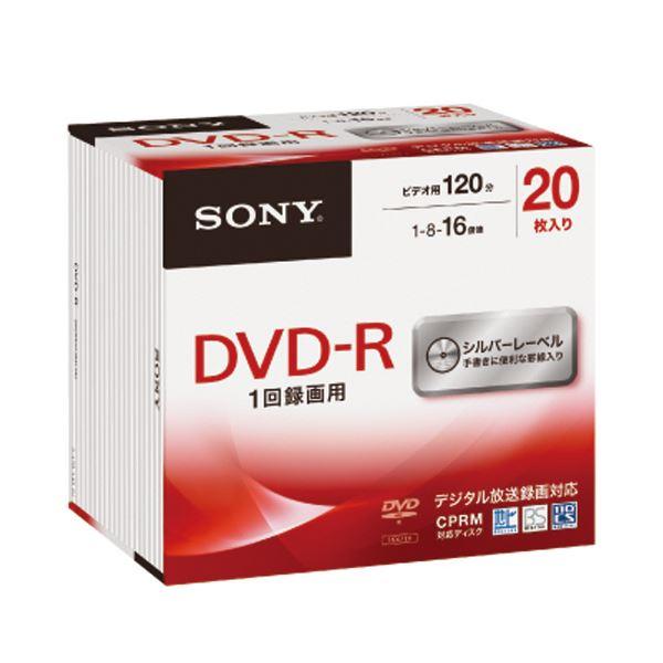 【送料無料】(まとめ)ソニー 録画用DVD-R 120分16倍速 シルバーレーベル 5mmスリムケース 20DMR12MLDS 1セット(120枚:20枚×6パック)【×3セット】