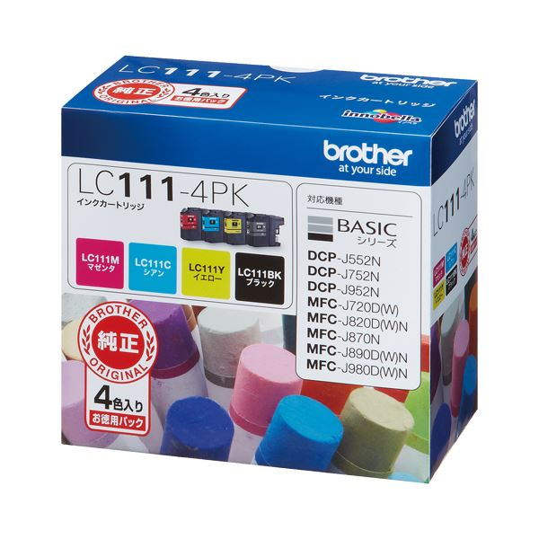 【送料無料】(まとめ) ブラザー BROTHER インクカートリッジ お徳用 4色 LC111-4PK 1箱(4個:各色1個) 【×5セット】