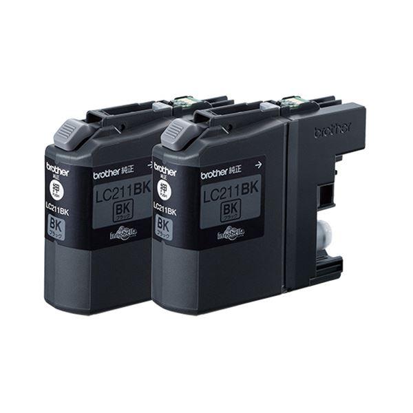 【送料無料】(まとめ) ブラザー BROTHER インクカートリッジ お徳用 黒 LC211BK2PK 1箱(2個) 【×10セット】