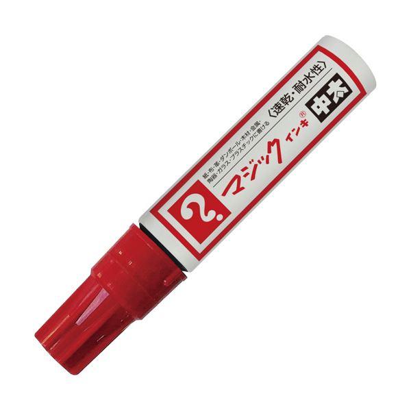 (まとめ) 寺西化学 油性マーカー マジックインキ中太 赤 MTB-T2 1本 【×50セット】