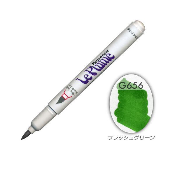 【送料無料】(まとめ)マービー ルプルームパーマネント単品 G656【×200セット】