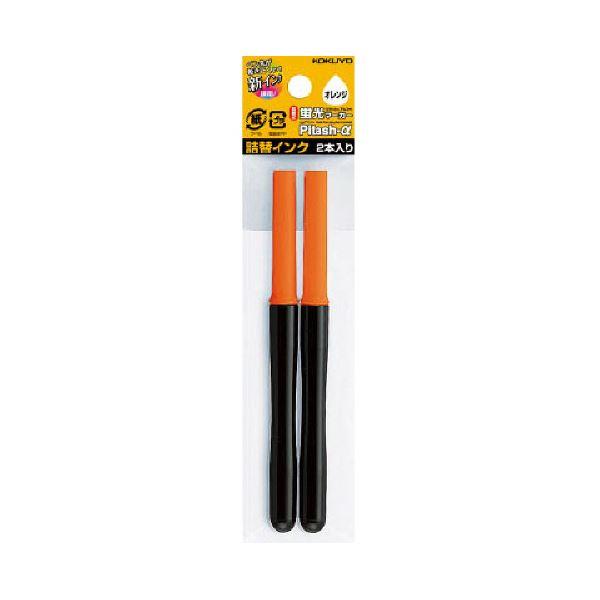 (まとめ) コクヨ詰替式蛍光マーカー(ピタッシュアルファ) 詰替インク オレンジ PMR-L1YR1セット(20本:2本×10パック) 【×10セット】