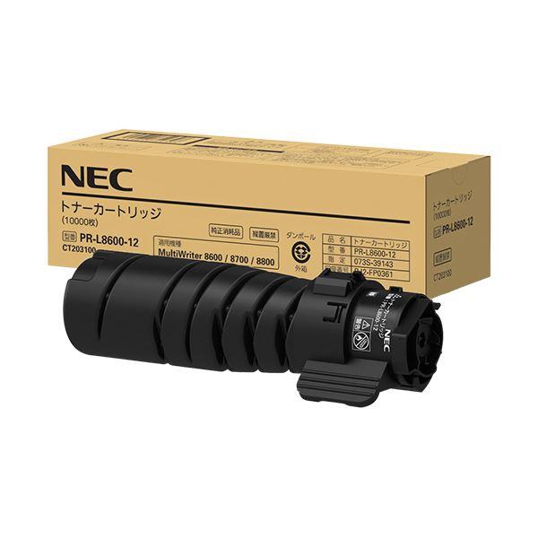 【送料無料】NEC トナーカートリッジ PR-L8600-12 1個