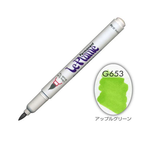 【送料無料】(まとめ)マービー ルプルームパーマネント単品 G653【×200セット】