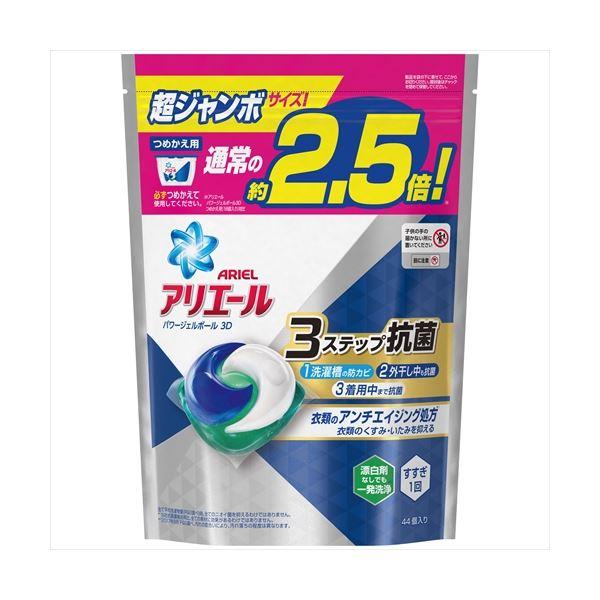 【送料無料】(まとめ)アリエール パワージェルボール3D 詰替用超ジャンボサイズ 【× 8 点セット】