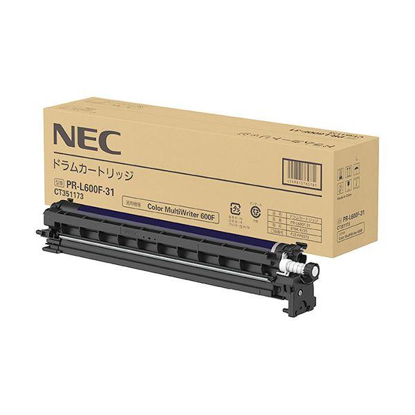 【送料無料】NEC ドラムカートリッジPR-L600F-31 1個