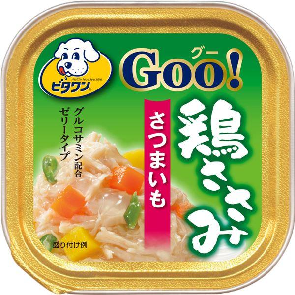 【送料無料】(まとめ)ビタワン グー 鶏ささみ さつまいも 100g【×96セット】【ペット用品・犬用フード】
