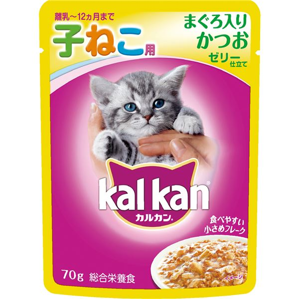 (まとめ)カルカン パウチ 12ヵ月までの子ねこ用 まぐろ入りかつお 70g【×160セット】【ペット用品・猫用フード】