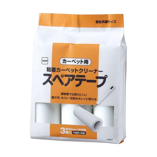 【送料無料】(まとめ)スペアテープ平面塗りJUMP3巻入り×24P【×3セット】