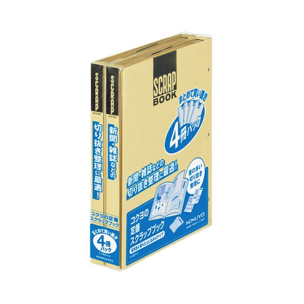 【送料無料】(まとめ) コクヨ スクラップブックD(とじこみ式) A4 中紙28枚 背幅25mm クラフト ラ-40NX4 1パック(4冊) 【×10セット】