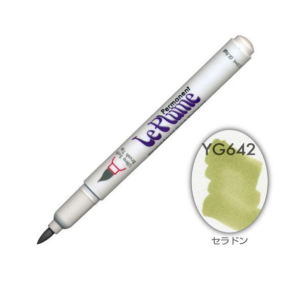 【送料無料】(まとめ)マービー ルプルームパーマネント単品 YG642【×200セット】
