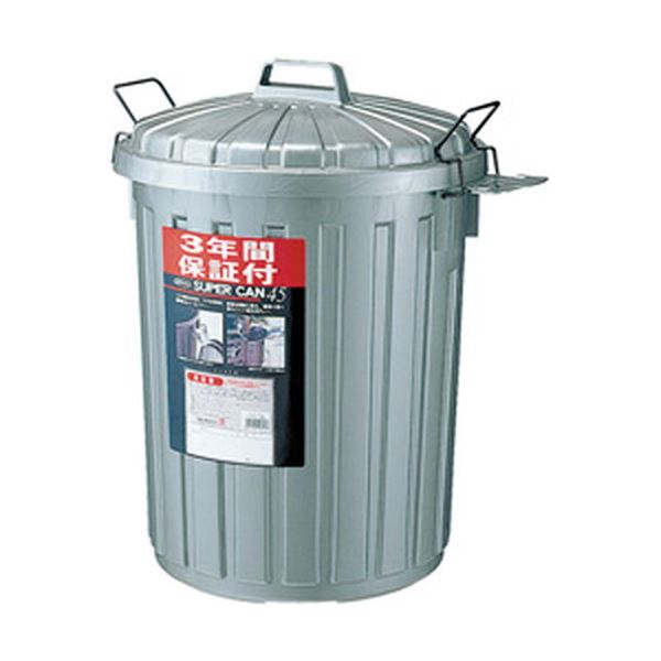 【送料無料】(まとめ)岩崎工業 ゴミ箱 スーパーカンL 45L グレー L-112CGM 1個【×3セット】