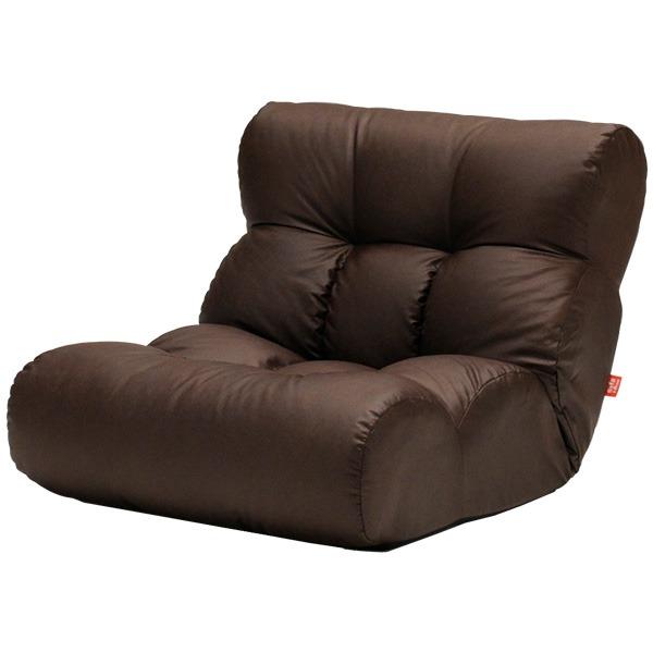 【送料無料】ソファー座椅子/フロアチェア 【ダークブラウン】 ワイドタイプ 41段階リクライニング 『ピグレット2nd FL』